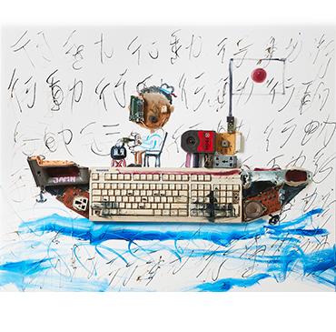 Sailimg for Japan